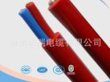 0.6/1KV耐高温电力电缆 供应 YGC  橡胶护套电缆