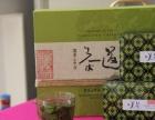 三生好茶中秋见面礼系列