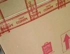 标准纸箱出售