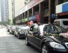婚庆租车提供高低端婚车服务、各款婚车套餐任选