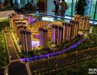 江门建筑沙盘模型设计制作公司,江门建筑沙盘模型制作,江门模型