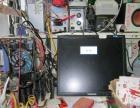 电脑手机平板维修 家电维修