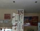 耒阳 市中心五一东路鼎尚广场 商业街卖场 100平米