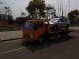 银川24h汽车救援拖车搭电换胎电话是汽车道路救援电话