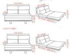 九成九新沙发床