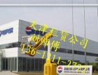 天津大港区升降车租赁