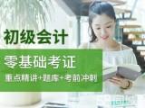 广州恒企教育怎么样 恒企会计培训怎么样
