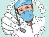 2020口腔医学专业介绍,高考没考好可以读口腔医学吗