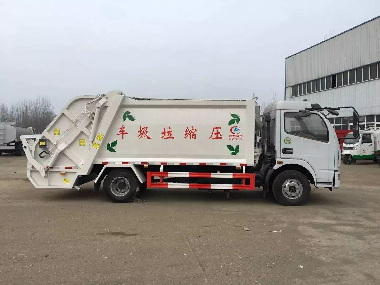 供应程力威牌3吨 5吨 8吨 12吨 等各种吨位的压缩垃圾车