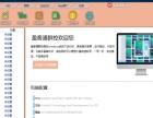 30台中兴智能手机