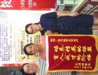 芜湖城南实验中学一对一 个性化辅导,考高分来名思
