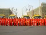 徐州中環汽車救援拖車服務有限公司