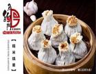 漳州烤鱼连锁店加盟 90多种产品 3天学会技术 回本快
