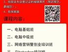 2016政府补贴免费学PS/CAD/AI