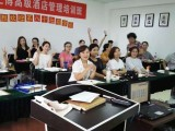 北京酒店管理培训学校