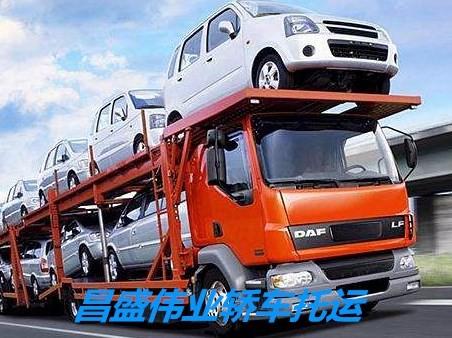物流专线门到门服务 天天发车 长途搬家 行李托运整车零担运输
