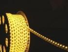 灯饰灯具加盟 灯具灯饰 投资金额 1万元以下