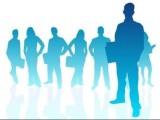 销售人员职业规划