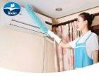 南京浦口乐家家政服务主营:家电清洗、开荒保洁