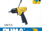 专业销售巨霸气动工具 ATI-非自动断气式 气动冲击扳手