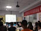 临沂市专注电商培训汇材电商学院淘宝天猫阿里巴巴全能