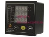 供应三相交流电流数显表PIM603AC-F96-LED电力