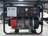 日本电王北京工厂制造HW310无刷发电电焊机