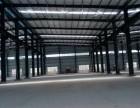 (出租) 全新钢构3600平+2部10T桁吊厂房出租
