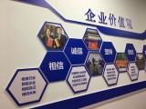 杭州文化墙设计制作安装一站式服务