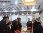 男生学厨师如何,天津新东方烹饪