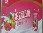 新乡奶制品招商 新乡奶制品代理 新乡酸奶批发