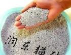 朝阳润东膨润土猫砂吸水接团除臭纯天然