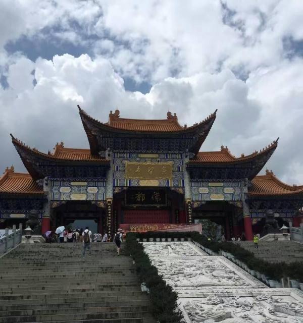 昆明中国国际旅行社有限公司 云南旅游攻略报价