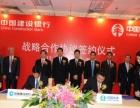 中国太平人寿保险公司遵义中支