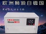 10kw静音汽油发电机抗震救灾