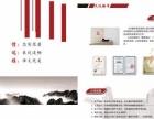 太原文仪翻译—正规翻译,为您提供专业笔译,口译服务