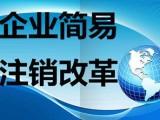 贵阳税务筹划 贵阳注册公司流程和资料查询