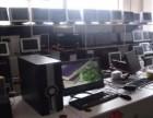 广州〗二手电脑市场 广州收购二手电脑 广州二手�锏缒曰厥盏缁�