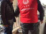 北京专业家政培训