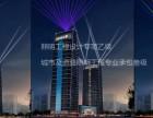承接城市夜景亮化照明工程 亮化照明设计