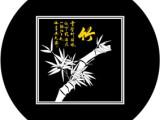 光束灯片/滤光片选北京华诺专业制作附图