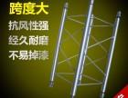 桁架厂家批发喷塑圆管桁架 广告婚庆活动背景架 演出舞台架搭建