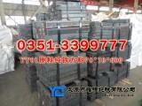 太钢原料纯铁 太钢电工纯铁价格 太钢工业纯铁厂家