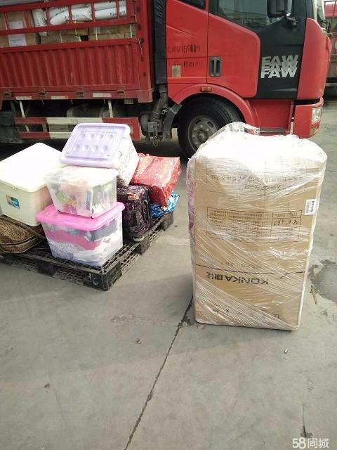 常州到临沂搬家公司电瓶车摩托车家电包裹托运冰箱洗衣机等日用品