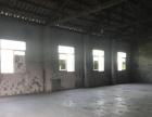 出租南昌县莲塘小兰面积400平独门独院厂房