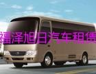 北京豪华商务大巴车出租,北京卧铺大巴车出租