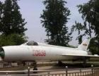 铁塔展览飞机模型军事展租赁一手资源