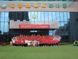 郑州上街配套有证幼儿园-寻找优秀技术团队和投资人.