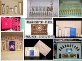 广州专业线化妆品厂家直供美容院产品一折出货