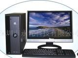 企业专用绿色品牌PC乐星电脑